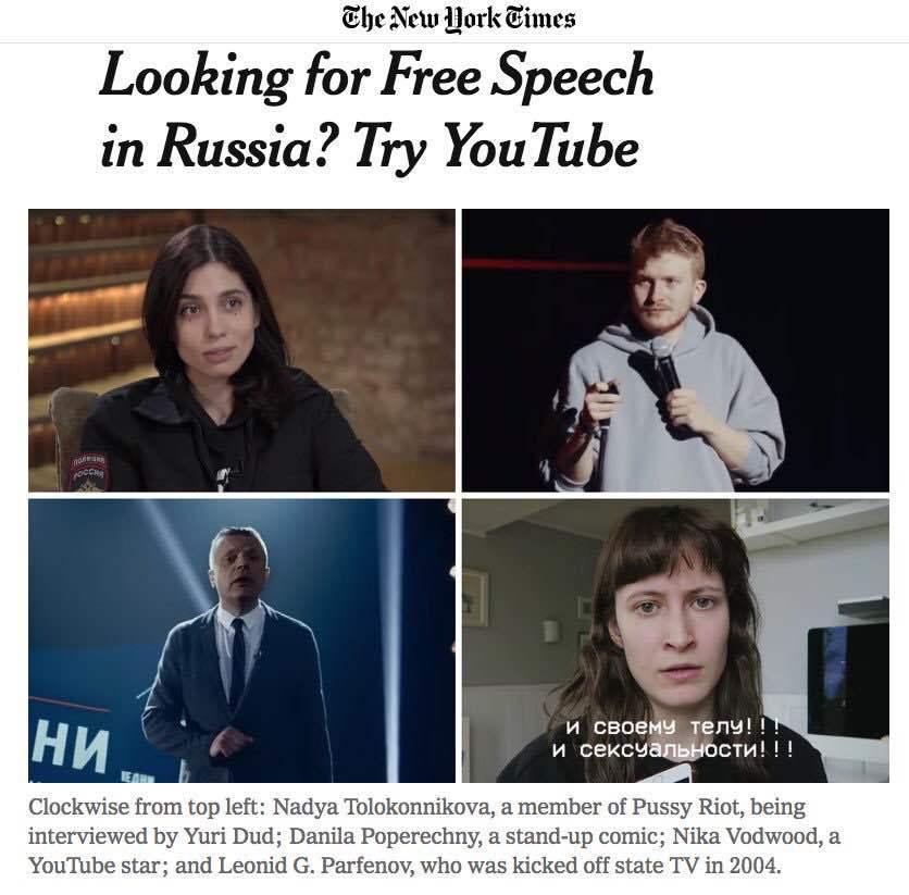 Fake news is self parody